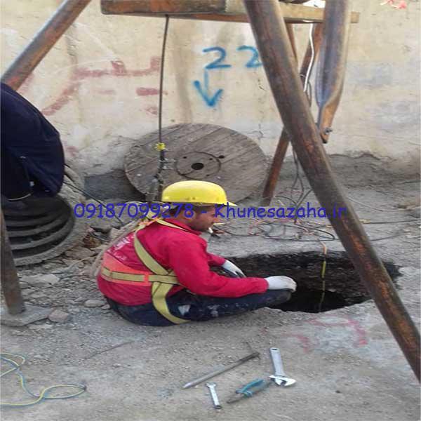 حفر چاه ارت | قیمت و دستمزد اجرای چاه ارت و کندن چاه ارت